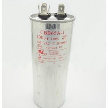 Конденсатор 100 мкф 450v СВВ-65А (0155)