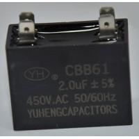Конденсатор 2 мкф 450v СВВ61А клеммы (009311)