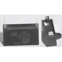 Конденсатор 1 мкф 450v СВВ61 (4743)