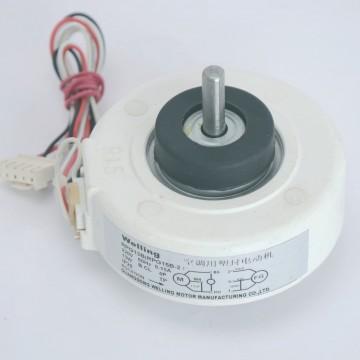 Электродвигатель внутреннего блока RPG13B (RPG15B-2) (008878)