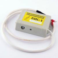 Исполнительный блок ротации БИС-1-15 (006287)