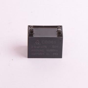 Конденсатор 25 мкф 450v СВВ61С (9360)