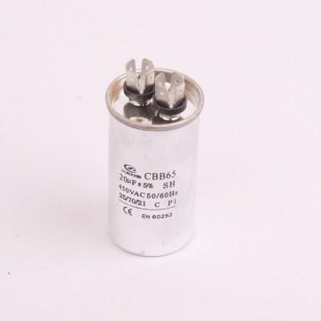 Конденсатор 20 мкф 450v СВВ-65А (008935)