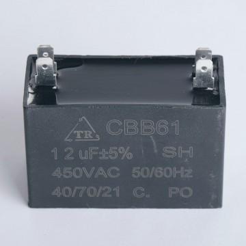 Конденсатор 12 мкф 450v CBB61 клеммы (10408)