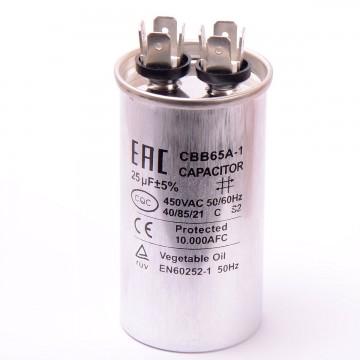 Конденсатор 25 мкф 450v СВВ-65А (000634)