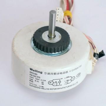 Электродвигатель внутреннего блока RPG15G (FN15G-PG) (011689)