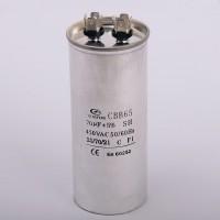 Конденсатор 70 мкф 450v СВВ-65А (005529)