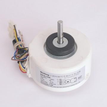 Электродвигатель внутреннего блока RPS15D (009723)